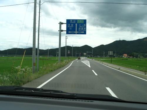 田んぼ通り