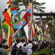 木幡の旗祭り