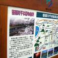 Img_1363_1 笹原川千本桜駐車場