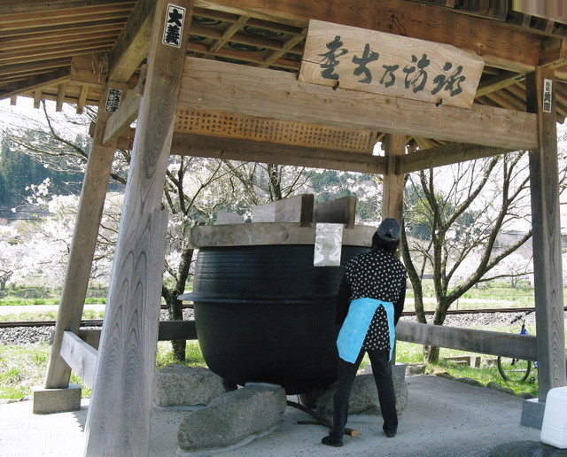 諏訪神社奉納大釜