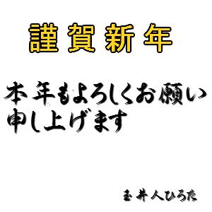 Cocolog_oekaki_2011_12_30_19_28