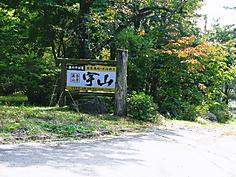Img_1329