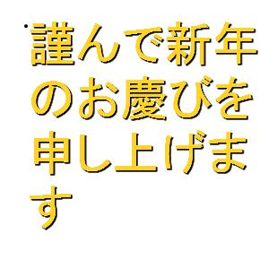 Cocolog_oekaki_2009_12_30_21_09