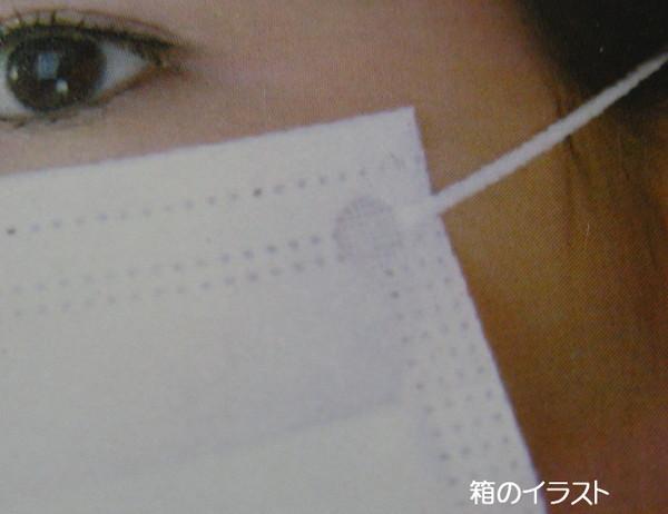 裏表 不織布 マスク