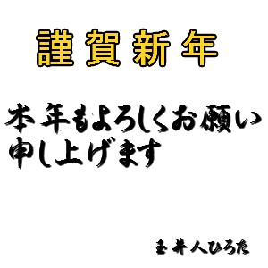 Cocolog_oekaki_2011_12_30_19_07