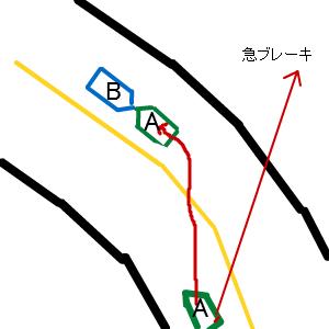 Cocolog_oekaki_2012_01_11_09_08_2